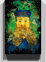 'Portrait of Joseph Roulin 2' by Vincent Van Gogh Graphic Art on Wrapped Canvas East Urban Home Size: 50cm H x 35cm W