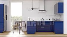 Gammons Kitchen Pantry Ebern Designs Finish: Prussian Blue