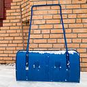 Spychacz/Zgarniacz do śniegu - 79 cm