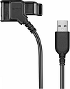 Virb Charging Cable