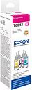 Epson Ink Bottle T6643 - Magenta - 70ml