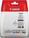 Canon CLI-571 Multipack - Blister