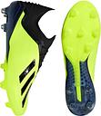 Unisex Adidas Adult X 18.1 Fg Team Mode Football Boots - Yellow - 7