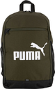 Unisex Puma Buzz Backpack - Green - One Size