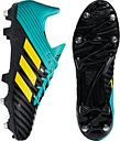 Unisex Adidas Adult Predator Malice Sg Duel Football Boots - Black - 7