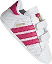 Unisex Adidas Originals Infant Superstar Crib - White - 3