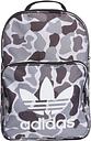 Unisex Adidas Originals Classic Camo Backpack - White - One Size