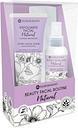 Flor de Mayo - Set de cuidado facial Beauty Facial Routine - Extracto Amapola