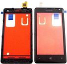 Coque Avant pour Microsoft Lumia 435, Lumia 532 - Noir