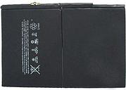 Batterie Compatible pour iPad Air - 8820mAh