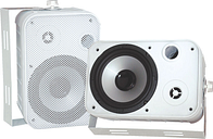 PYLE PDWR50W Speakers 6.5 INCH White Outdoor Pro (Pair)