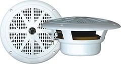 PYLE PLMR61W Hydra Series Dual-Cone Waterproof Stereo Speakers (6.5 INCH)